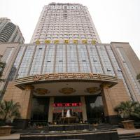 Hotel Pictures: Yichang Golden Ray International Hotel, Yichang