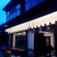 The Flower Hotel
