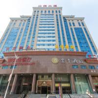 Hotel Pictures: JI Hotel Wuhan Guanggu Plaza, Wuhan