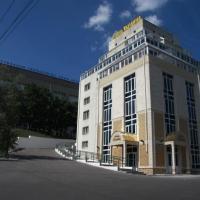 Hotelbilleder: Hotel Ukraina, Voronezh