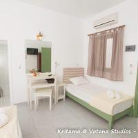Triple Room-Kritamo