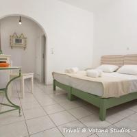 Double or Twin Room-Trivoli