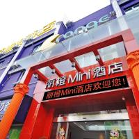 Hotel Pictures: Orange Inn Dongshan, Yichang