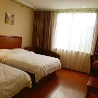 Hotel Pictures: GreenTree Inn Fuyang Shopping Mall, Guoyang