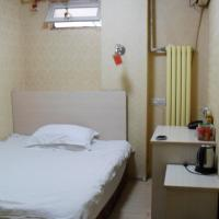 Mainland Chinese Citizens - Standard Single Room