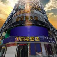 Hotel Pictures: Orange Inn Dongmen, Yichang