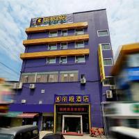 Hotel Pictures: Orange Inn Yemingzhu, Yichang