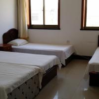 Hotel Pictures: Hongwei Inn, Funing