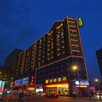 Hotel Pictures: Orange Inn Walking Street, Yichang