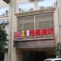 Hotel Pictures: 318 Express Motel Xichang, Xichang