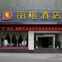 Hotel Pictures: Orange Inn Wuyi Square, Yichang