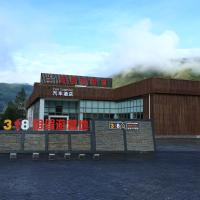 Hotel Pictures: 318 Express Motel Kangding Xinduqiao Campsite, Kangding