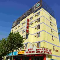 Hotel Pictures: Tai'an Luke 88 Business Hotel Coach Station, Taian