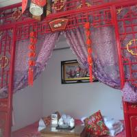 Mainland Chinese Citizens- Double Room with Small Kang