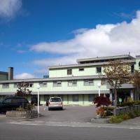 Hotel Pictures: Inn on the Harbour, Prince Rupert