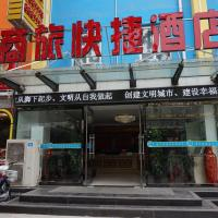Hotel Pictures: Tai'an Business Travel Hotel, Taian