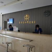 Hotel Pictures: Tai'an Baina Hotel Railway Station Tianwai Village, Taian
