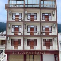 酒店图片: 涅磐宫酒店, Rishīkesh