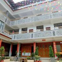 Hotel Pictures: Sea and Moon Inn, Dali