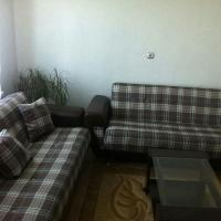 Hotel Pictures: Holiday Home Ammar, Sarajevo
