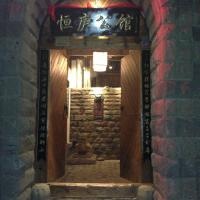 Hotel Pictures: Old House Inn, Jianchuan