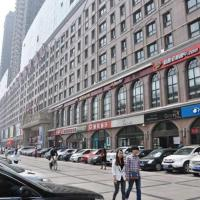 Zdjęcia hotelu: Shijiazhuang Air Garden Happy Hotel-style Short-rent Apartment, Shijiazhuang