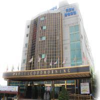 酒店图片: 早安酒店, 蔚山市