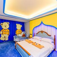 Hotel Pictures: Teddy Bear Theme Hotel, Emeishan