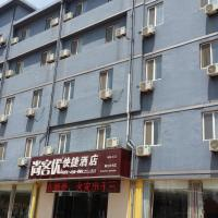 Hotel Pictures: Thank You Hotel, Muping