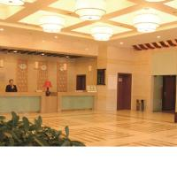 Hotel Pictures: Linyi Ronghua Hotel, Linyi