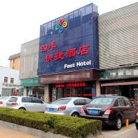 Hotel Pictures: Yantai Siji Express Hotel, Fushan