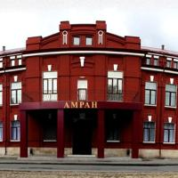 Амран Отель