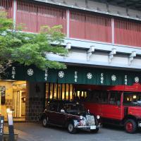 Kyotoya