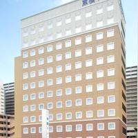 Toyoko Inn Tsukuba Express Kenkyugakuen-eki Kita-guchi