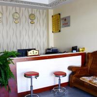 Hotel Pictures: Zhongxin Inn, Dali