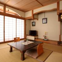 Japanese Style Room with Private Bathroom