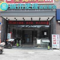 Hotel Pictures: City Convenient Chain Hotel Zhongxiang Chengtianhuafu, Zhongxiang