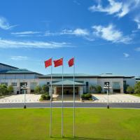 Hotel Pictures: Jiangxi Qianhu State Guesthouse, Xinjian