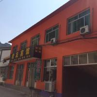 Hotel Pictures: Old Friends Farm stay, Laishui