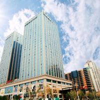 Hotel Pictures: Fortune International Hotel, Xingyi