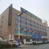 Hotel Pictures: Grace Hotel Linyi Tongda Road, Linyi
