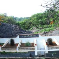 Kumaragiri Farm And Nature Camp
