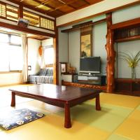 Japanese-Style Room with Shared Bathroom Selected at Check-In