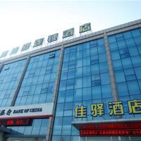 Hotel Pictures: Grace Hotel Economic development zone, Linyi