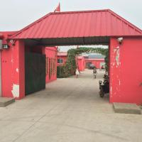 Hotel Pictures: Nandaihe Shanhai Hexin Ecological Sightseeing Garden, Funing