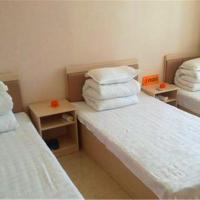 Hotel Pictures: Pingyao Yuhenghui Homestay, Pingyao