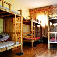 Mainland Chinese Citizens-Bed in 6-Bed Mixed Dormitory Room