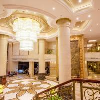 Hotel Pictures: Jianyang Celebrity City Hotel, Jianyang