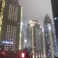 Hotel Pictures: Hope That You Are Well, Chongqing
