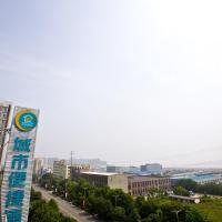 Hotel Pictures: City Comfort Inn Wuhan Jiangxia Miaoshan, Jiangxia